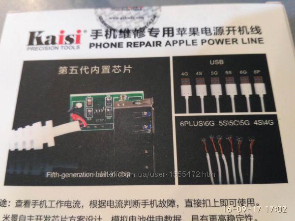 Фото 7. Уникальный тестер батареи iPhone с помощью которого вы сможете проверить работоспособность