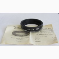 Продам Кольцо (Переходник) КП-А/Н для Юпитер-37А, ТАИР-11А на Nikon, Киев-19, 19м 20.Новый