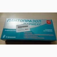 Продам недорого Пантопразол-Фармекс 40 мг - 50 грн