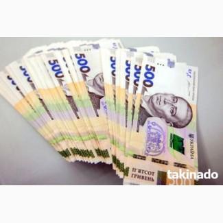 Кредит Помощь в получении кредита наличными до 50000 гривен