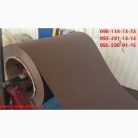 Металлический гладкий лист коричневый, Купить коричневый лист из металла