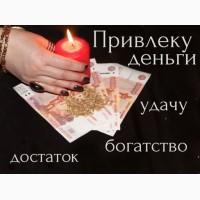 Что ждет в 2019 г Харьков. Новогоднее гадание на картах Таро Харьков