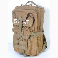 Камуфляжный тактический рюкзак на 30 л - Койот