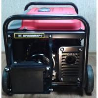 Генератор King Power KP9500EKP-I бензиновый со стартером 7 кВт