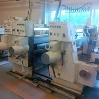 Фальцевально - склеивающая - флексопечатная SIMON-230