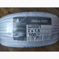 Продам медный кабель шввп 2*1, 5 производства Одесса Гост, в Одессе