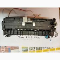 Печка, блок нагрева, термоузел для копиров и МФУ Ricoh Aficio MP301