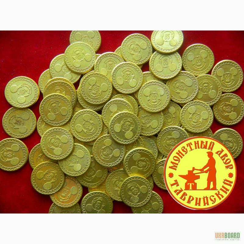 Игровые автоматы монетки лотто игровые аппараты играть онлайн бесплатно