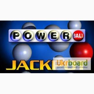 Получи бесплатный билет на первую игру в американскую лотерею Powerball онлайн