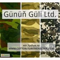 Ткани камуфляжные - Camouflage fabrics