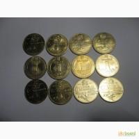 Монети 65 років перемоги