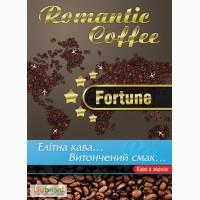 Качественный кофе по выгодной цене