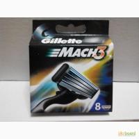 Лезвия Gillette Mach 3 NEW 8шт Только Высокое качество