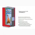 Котел твердотопливный ATON Multi 12 кВт купить со склада