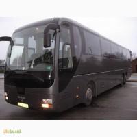 Автобус Луганск-Киев-Луганск ЕЖЕДНЕВНО