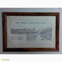 Старинные карты, планы городов