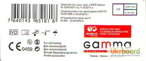 Фото 6. Продам тест полоски Gamma MS 50