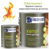 Огнестойкий лак по дереву Isaval XANOL (Ксанол) 2.5 л бесцветный