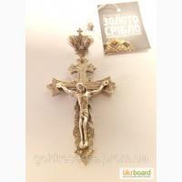 Крест с распятием серебряный, вес 23 грамм. Б/у
