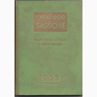 Продаю: Каталог почтовых марок Италии SASSONE, 1955, редкость