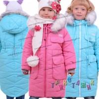 Куртка для девочки Ярина