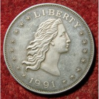 Инвест. серебряная монета США от АМС. Копия первого доллара. Редкость
