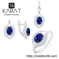 НОВЫЙ серебряный набор с натуральным сапфиром 4, 00 карат. Кольцо, серьги и кулон Код: 1023