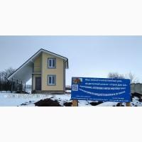 Быстровозводимые дома от производителя в Харькове
