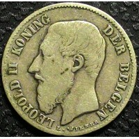 Бельгия 50 сантимов 1886 год серебро ОРИГИНАЛ