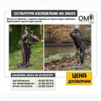 Скульптура на заказ, монументальная скульптура, кабинетная и настольная скульптура