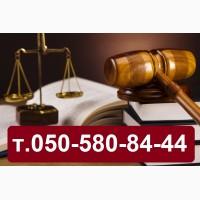 Представительство в суде 2018. Защита в суде. Юридическое сопровождение. Услуги адвоката
