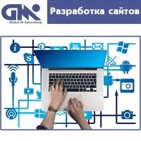 Разработка сайтов и продвижение (SEO, SMM, Контекстная реклама)