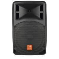 Продам акустическую систему Maximum Acoustics Mobi.12