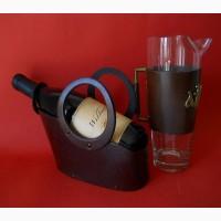 Винтажный набор для вина из кожи