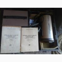 Продам измеритель скорости ГАИ СССР Барьер-2М