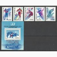 Продам марки СССР (Олимпиада88)