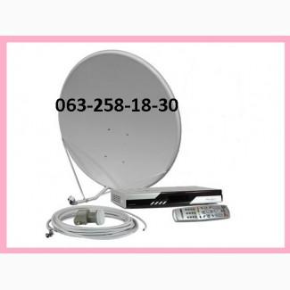 Интернет магазин спутниковых антенн в Харькове