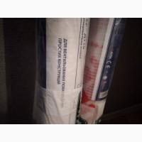 Гидробарьер JUTA Чехия 50м.п. 950 грн Доставка по Киеву бесплатно