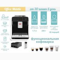 Аренда кофеварок бесплатно в Киеве
