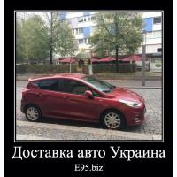 Авто перегон по Украине, СНГ и Европе опытным водителем (стаж 17 лет). Київ