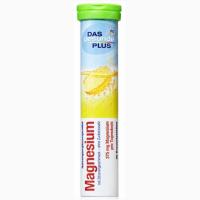Витамины Магнезиум Magnesium магний Германия 20 шт для поддержания функционирования