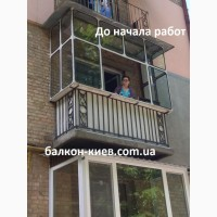 Увеличение балкона, Киев