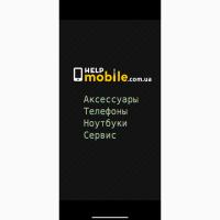 Ремонт телефонов Харьков, планшетов, ноутбуков