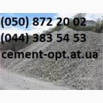 Песок в мешках Киев, песок в мешках цена Киев, песок оптом Киев, песок цена Киев