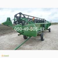 Зерновая жатка Джон Дир John Deere HydraFlex 630F б/у 9 метров