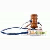 Адвокат: взыскание материального ущерба, возврат долгов