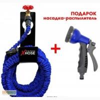 Ікс Хоз шланг для поливу 30м X hose