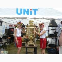 Продам самовары UNIT