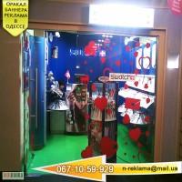 Изготовление и монтаж наружной рекламы «под ключ» Одесса, оракал