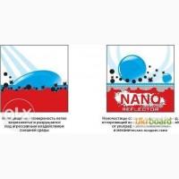 NANO REFLECTOR: Антидождь, антилед, антигрязь!